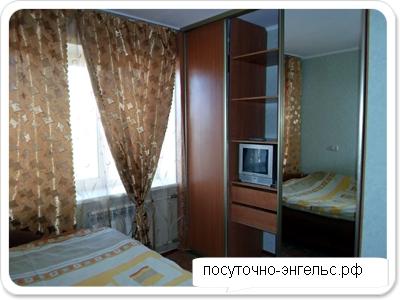 Квартиры в энгельсе с фото